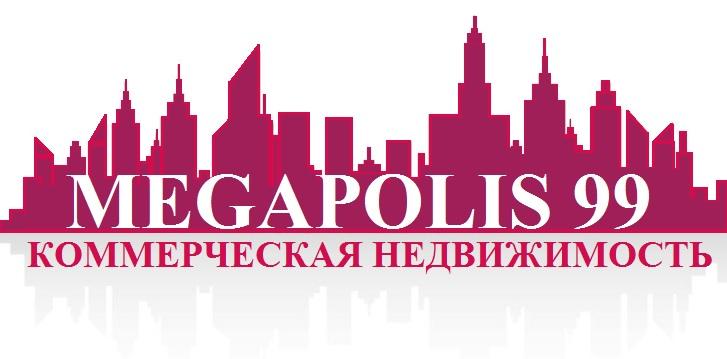 Megapolis99